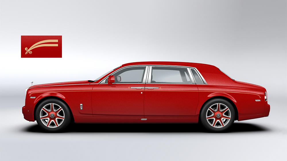 13_Roll-Royce_Phantom_Stephen_Red (10).jpg