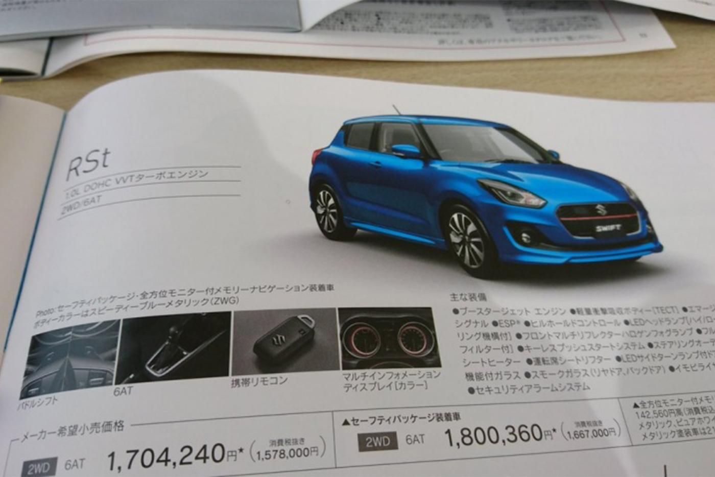 next-gen-suzuki-swift-leaked-brochure-4-850x478.jpg