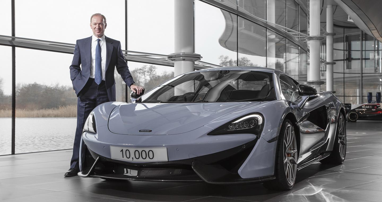 Doanh số của McLaren tăng trưởng gấp đôi trong năm 2016