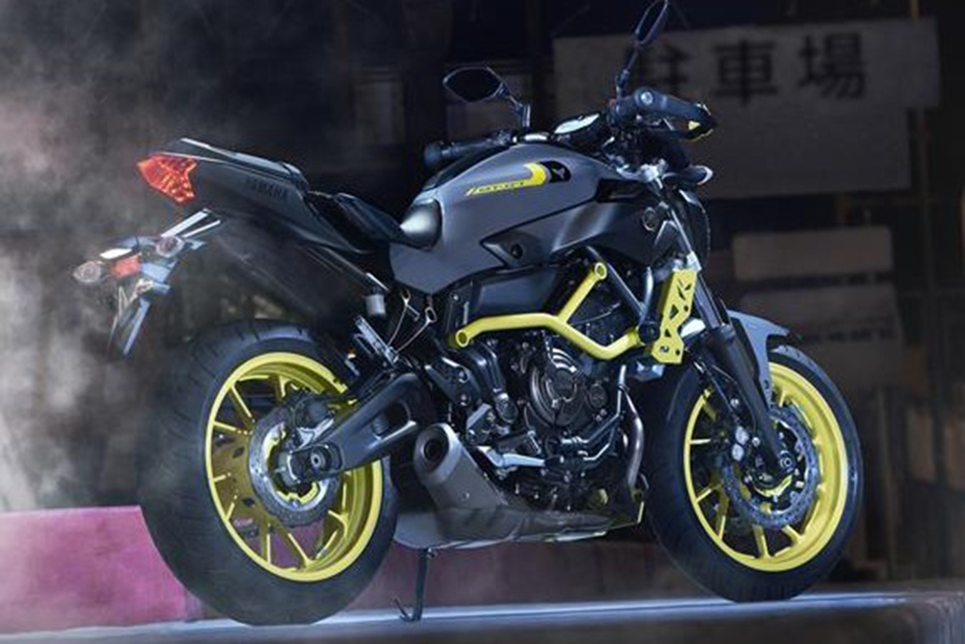 Yamaha mt 07 2017 ch nh th c tr nh l ng gi t usd for Yamaha mt 200