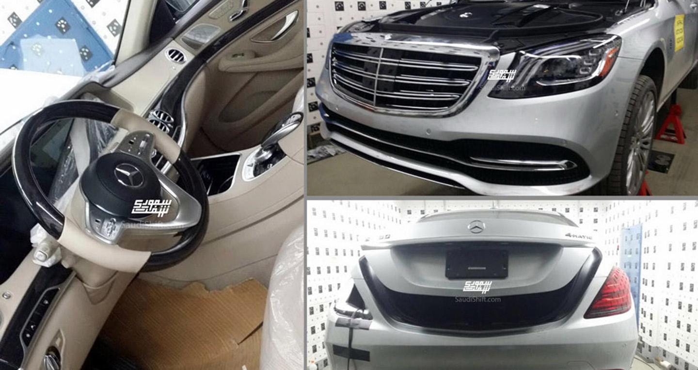 Rò rỉ hình ảnh Mercedes-Benz S-Class 2018
