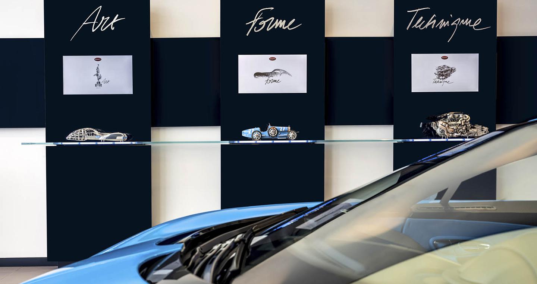 05-showroom-bugatti-uae-dubai.jpg