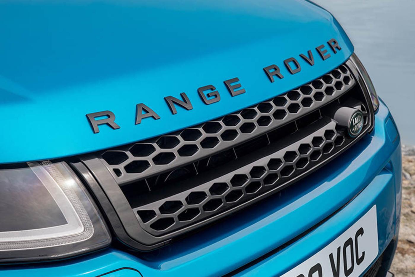 range-rover-evoque-landmark-10.jpg