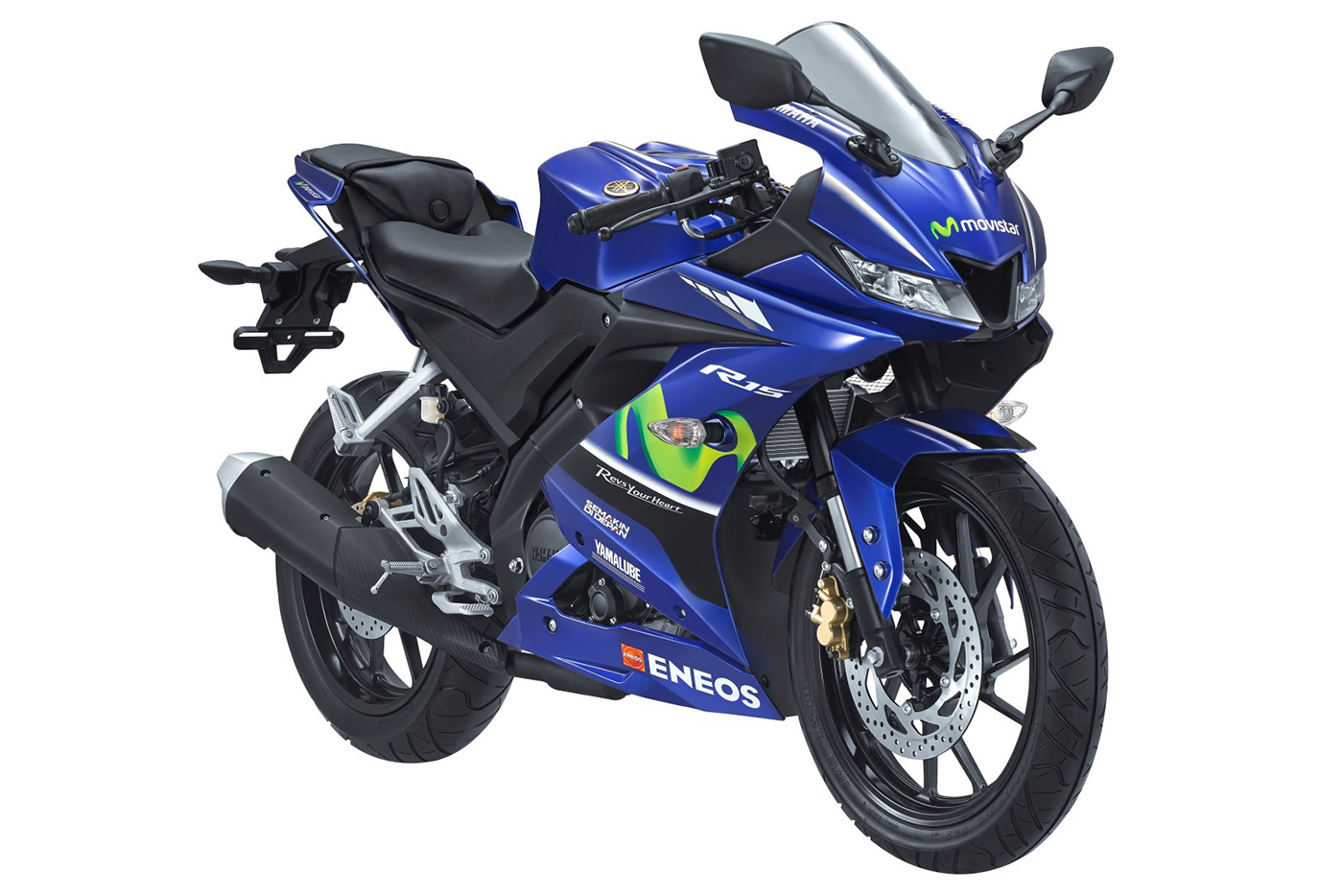 Yamaha r15 v3 0 v nvx 155 c th m b n movistar for Yamaha r15 v3 price philippines