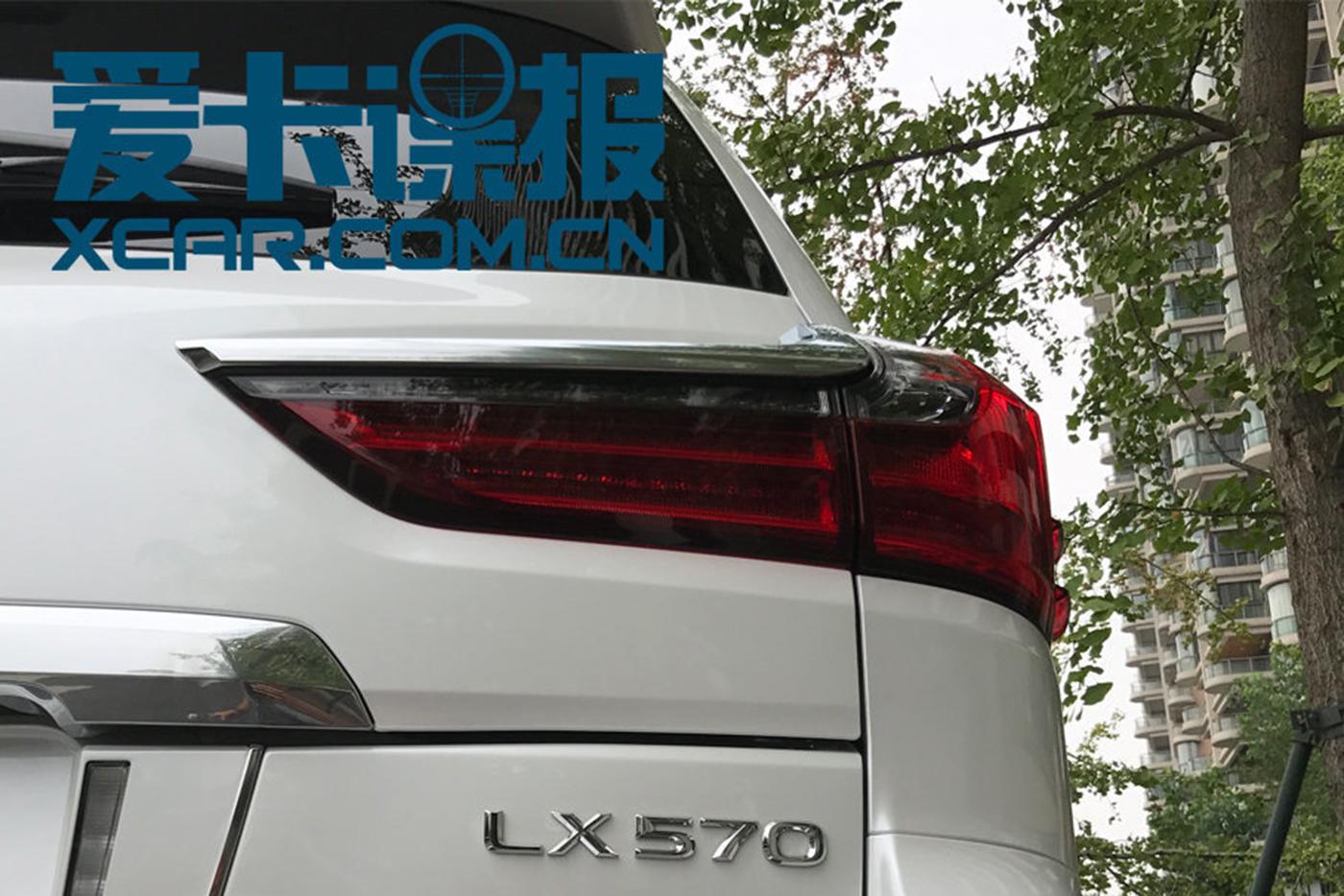 SUV hạng sang Lexus LX570 2018 trông thế nào? - ảnh 3