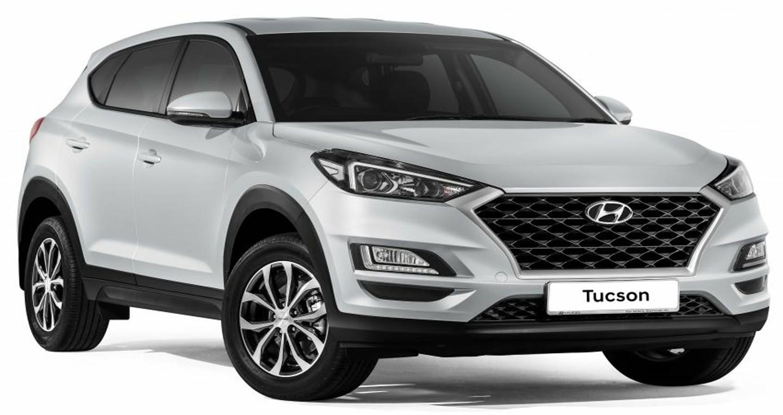 Hyundai Tucson 2019 chốt giá từ 29.600 USD tại Đông Nam Á