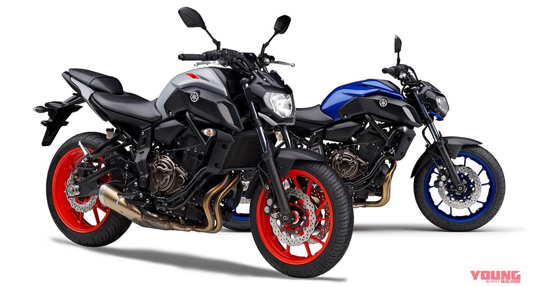 Yamaha MT-07 ABS 2019 trình làng, giá hơn 7.000 USD