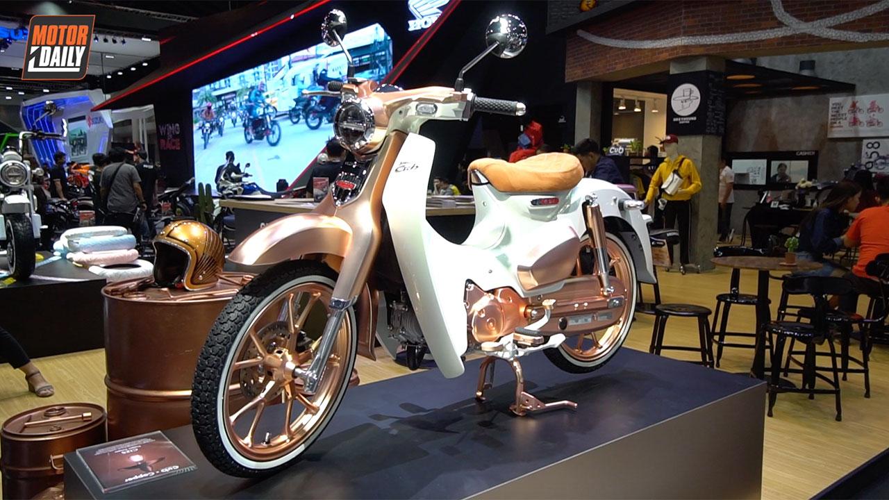 Honda Super CUB C125 màu vàng hồng CỰC ĐỘC