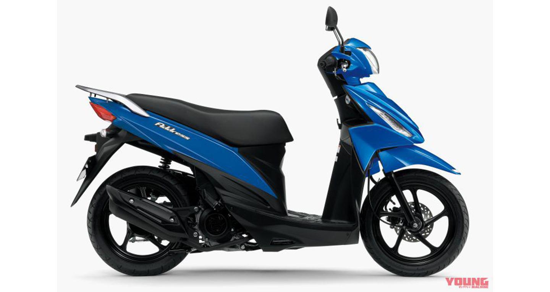 Suzuki Address 110 thêm màu mới, giá từ 2.000 USD