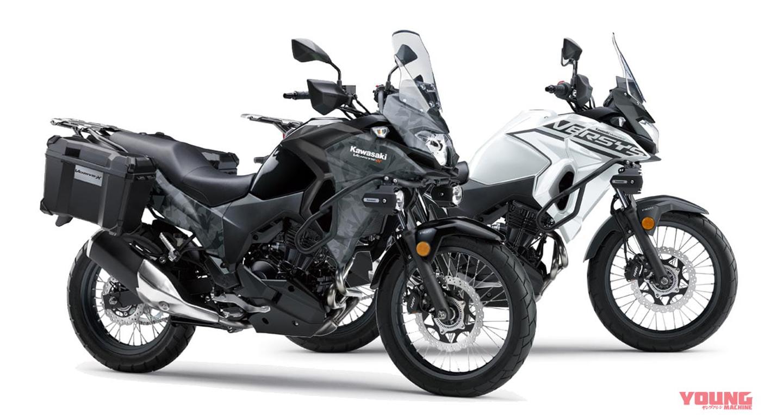 """Kawasaki ra mắt """"tiểu"""" Versys-X250 Tourer 2020, giá từ 6.450 USD"""
