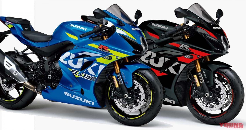 Suzuki GSX-R1000R 2020 lộ diện, thêm tùy chọn màu mới