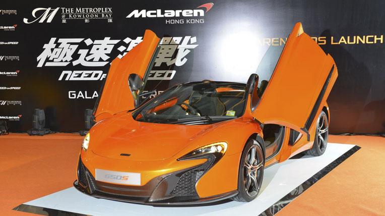mclaren-650s-spider-hong-kong.jpg