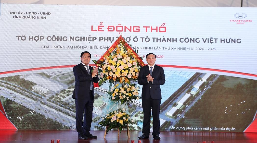 Xây dựng tổ hợp công nghiệp phụ trợ ô tô tại tỉnh Quảng Ninh