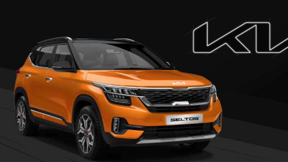 Kia Seltos 1.6 Premium nâng cấp ra mắt tại Việt Nam, giá từ 709 triệu