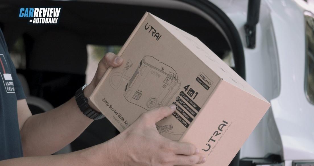 Unboxing: Bơm điện mini và Kích điện ô tô 4 trong 1 - Xoá tan nỗi lo khi đi đường dài