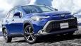 Toyota Corolla Cross 2022 ra mắt tại Nhật Bản với diện mạo mới, giá từ 18.180 USD