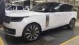 Ảnh thực tế 'bom tấn' Range Rover 2022, ra mắt vào tuần tới