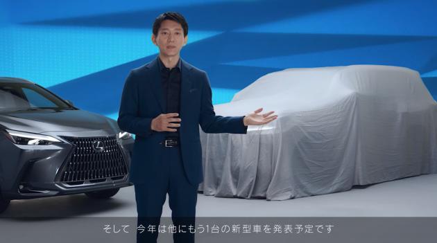 Lexus LX đời mới ra mắt vào tháng 9, LX 750h hybrid mạnh 480 mã lực