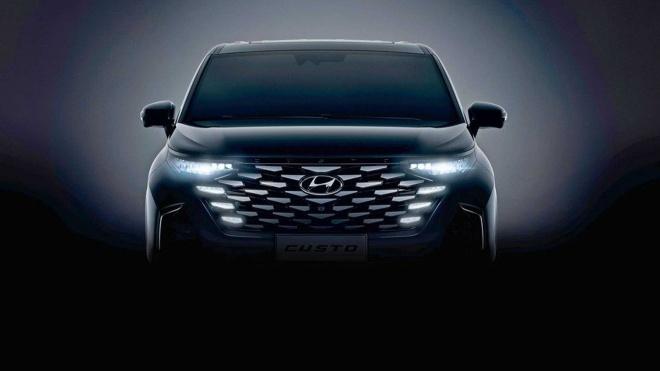 Hyundai Custo 2022 lộ diện: Mẫu MPV mang phong cách Tucson