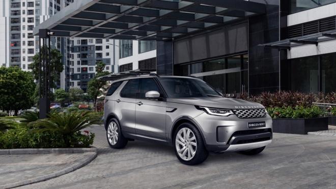 Land Rover Discovery 2021 ra mắt tại Việt Nam, giá từ 4,54 tỷ đồng