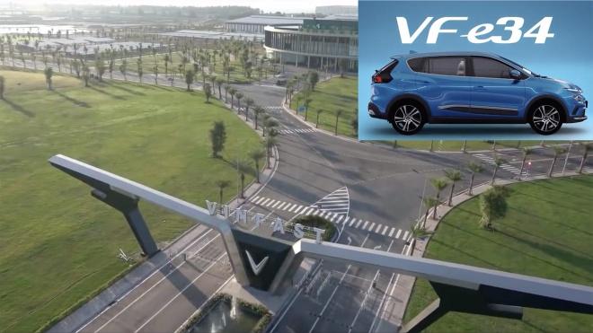 Choáng với con số khủng VinFast chi cho nghiên cứu và phát triển ô tô