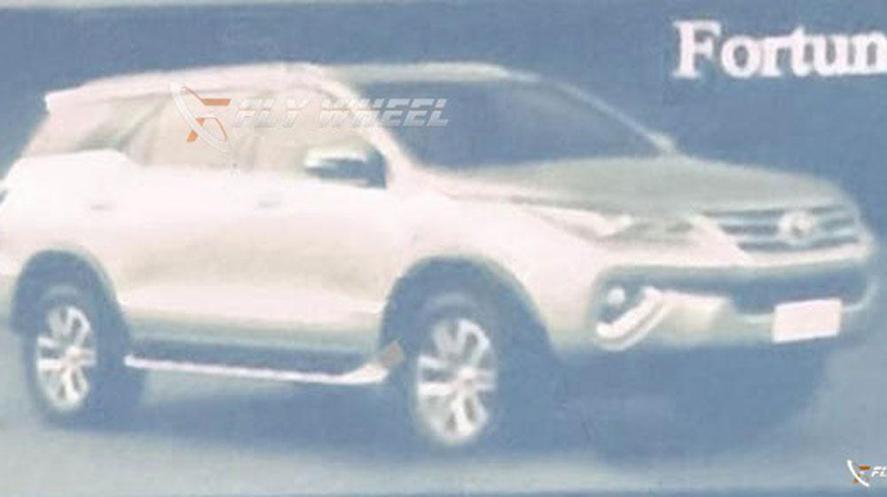 2016-Toyota-Fortuner-leaked.jpg