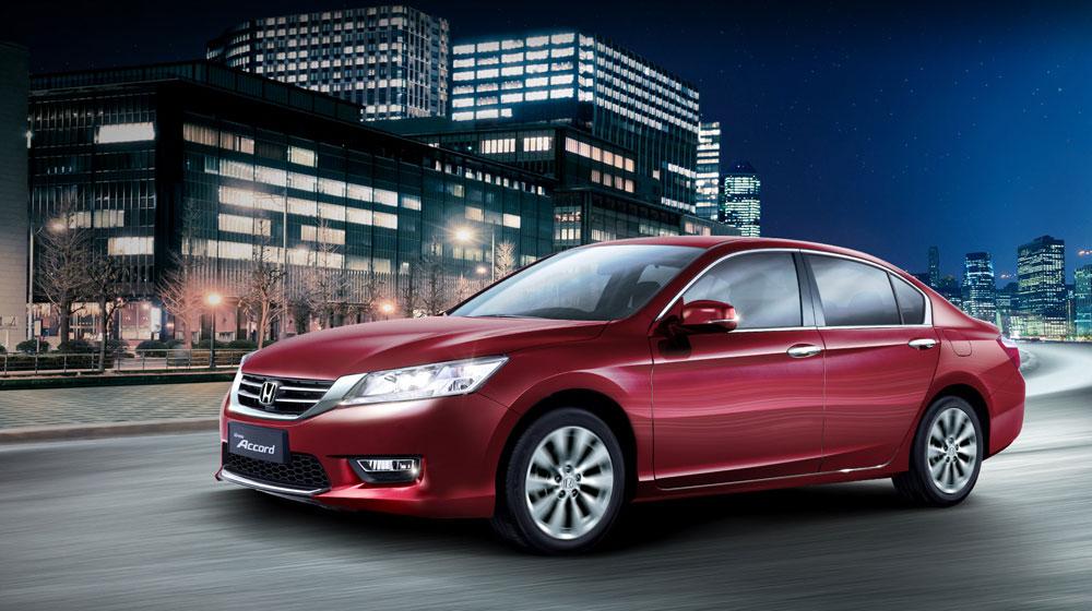 Honda-Accord-1.jpg