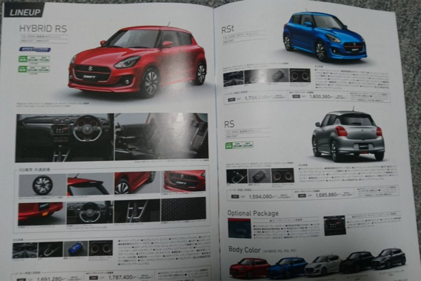 next-gen-suzuki-swift-leaked-brochure-2-850x478.jpg