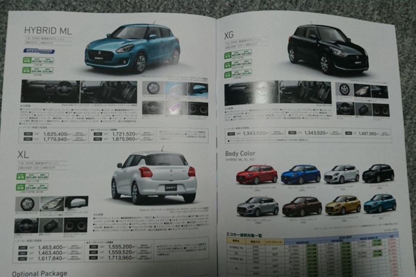 next-gen-suzuki-swift-leaked-brochure-3-850x478.jpg