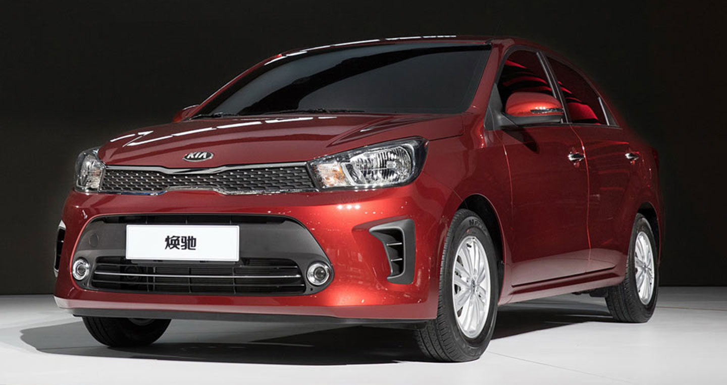 2017-kia-pegas-china-0.jpg