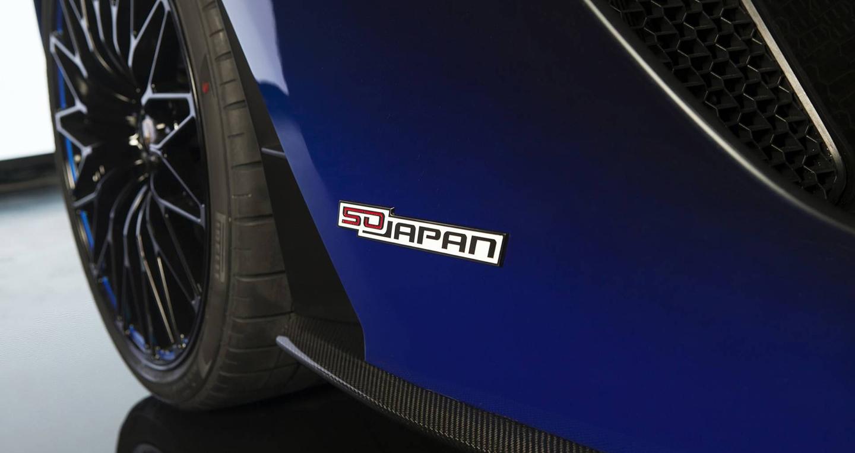 lamborghini-aventador-s-roadster-50th-anniversary-japan-5.jpg