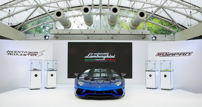 lamborghini-aventador-s-roadster-50th-anniversary-japan.jpg