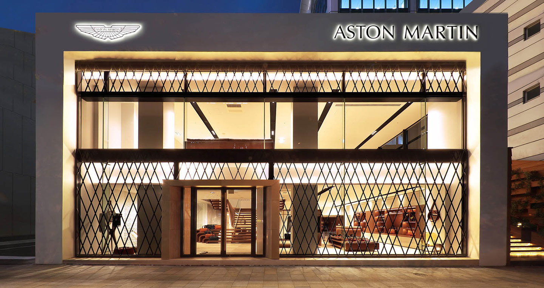 house-of-aston-martin-aoyama-11.jpg