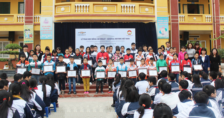 chevrolet-scholarship-2018.jpg