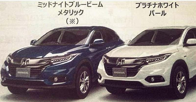 honda-hr-v-facelift-.jpg