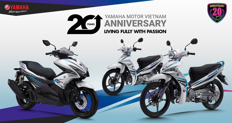 yamaha-anniversary-20th-1.jpg