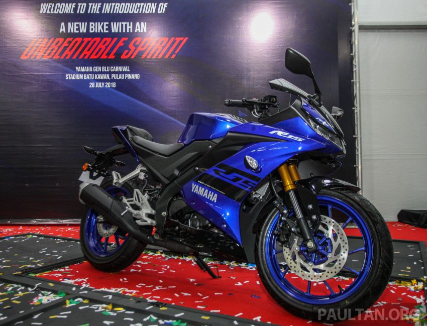 yamaha-r15-launch-7-850x649.jpg