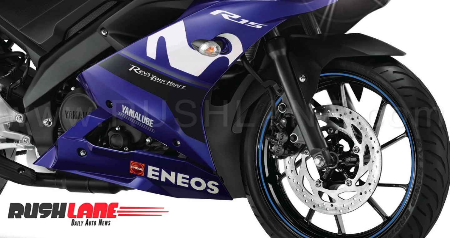 Yamaha yzf r15 v3 0 motogp edition t nh l ng for Yamaha r15 v3 price philippines