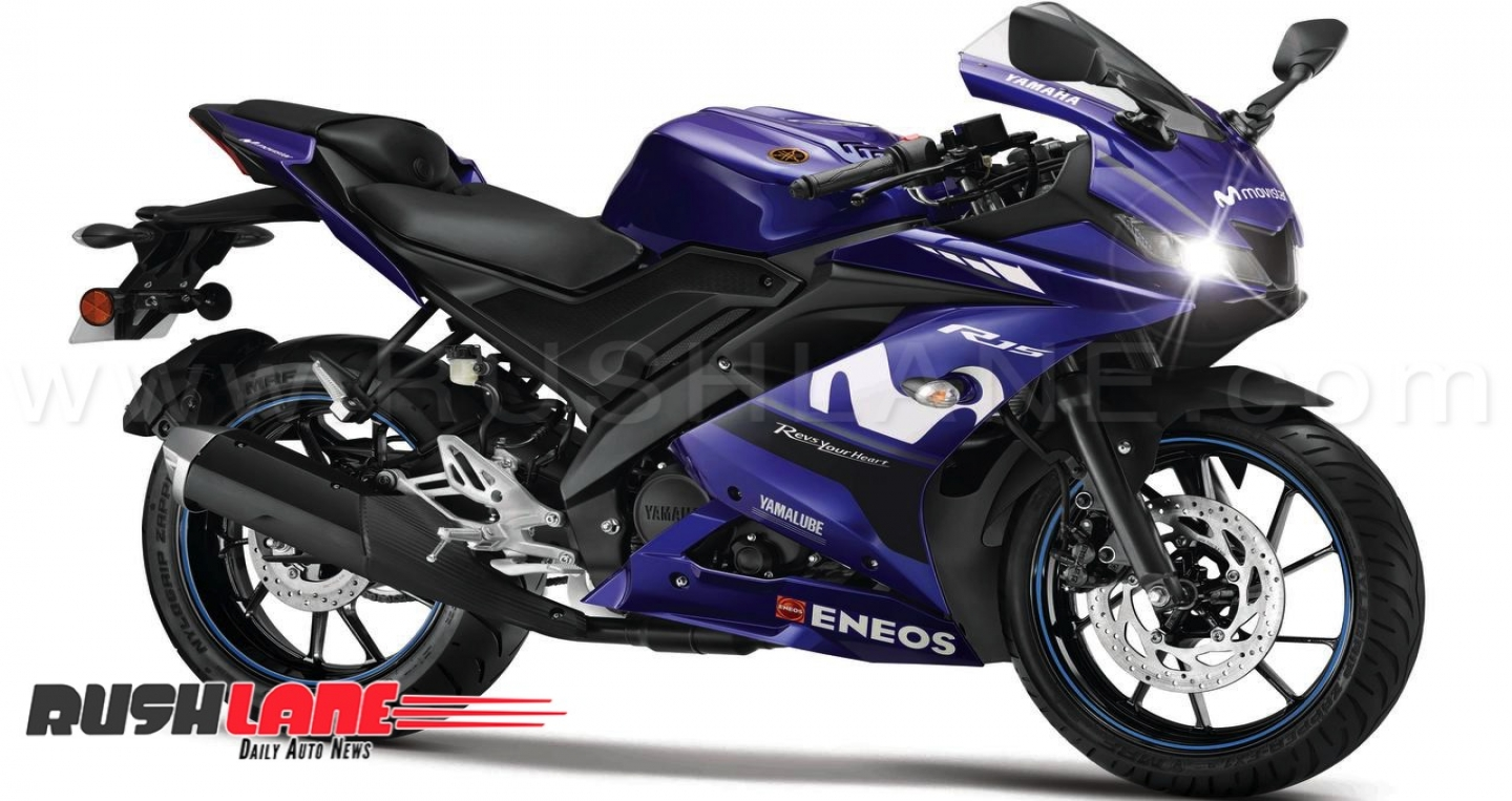 new-yamaha-r15-v3-moto-gp-edition-india-launch-price-3.jpg