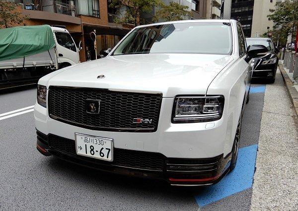 toyota-chu-tich2018-toyota-century-grmn-front.jpg