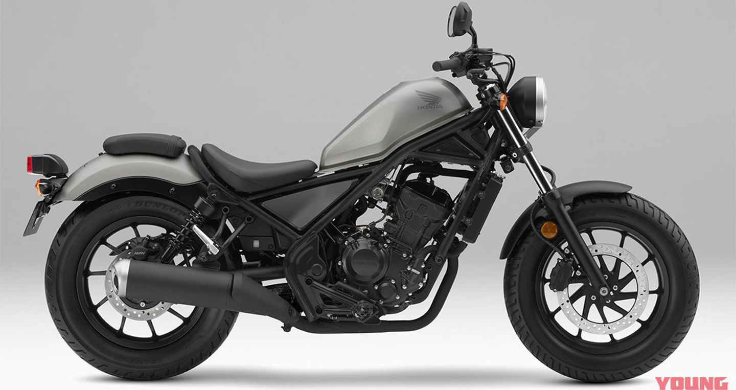 honda-rebel-250-2019-1.jpg