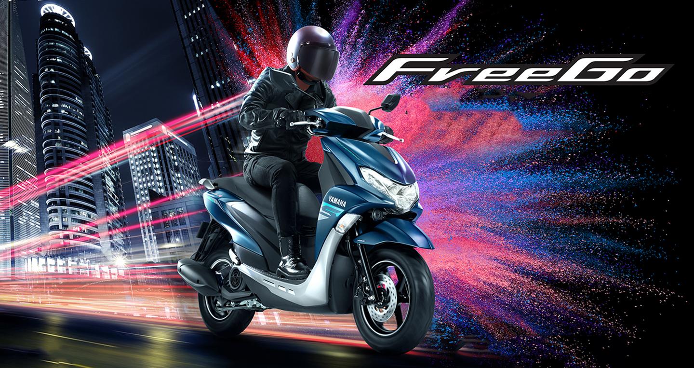 yamaha-freego-125cc-1.jpg