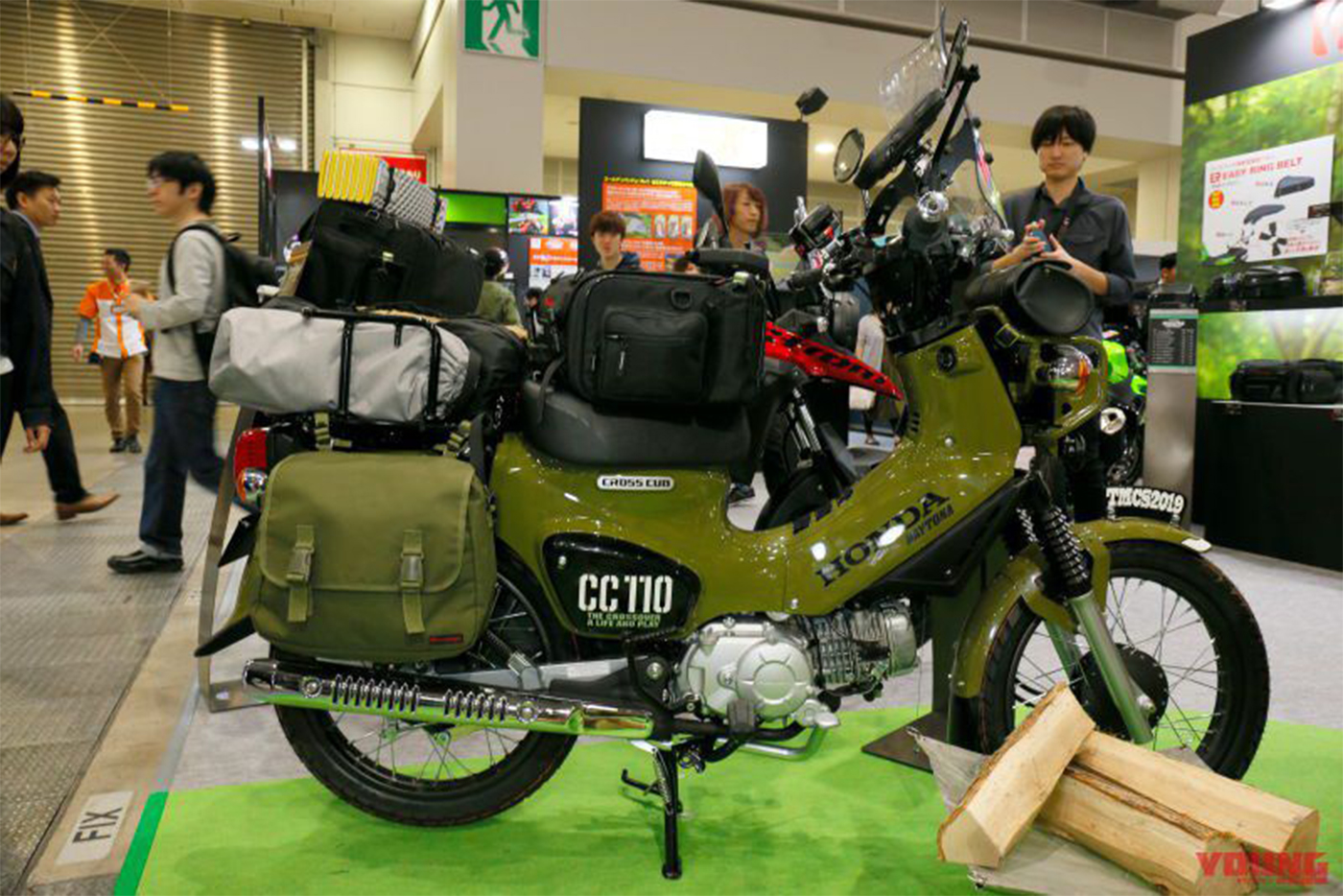 honda-cross-cub-110-6.jpg