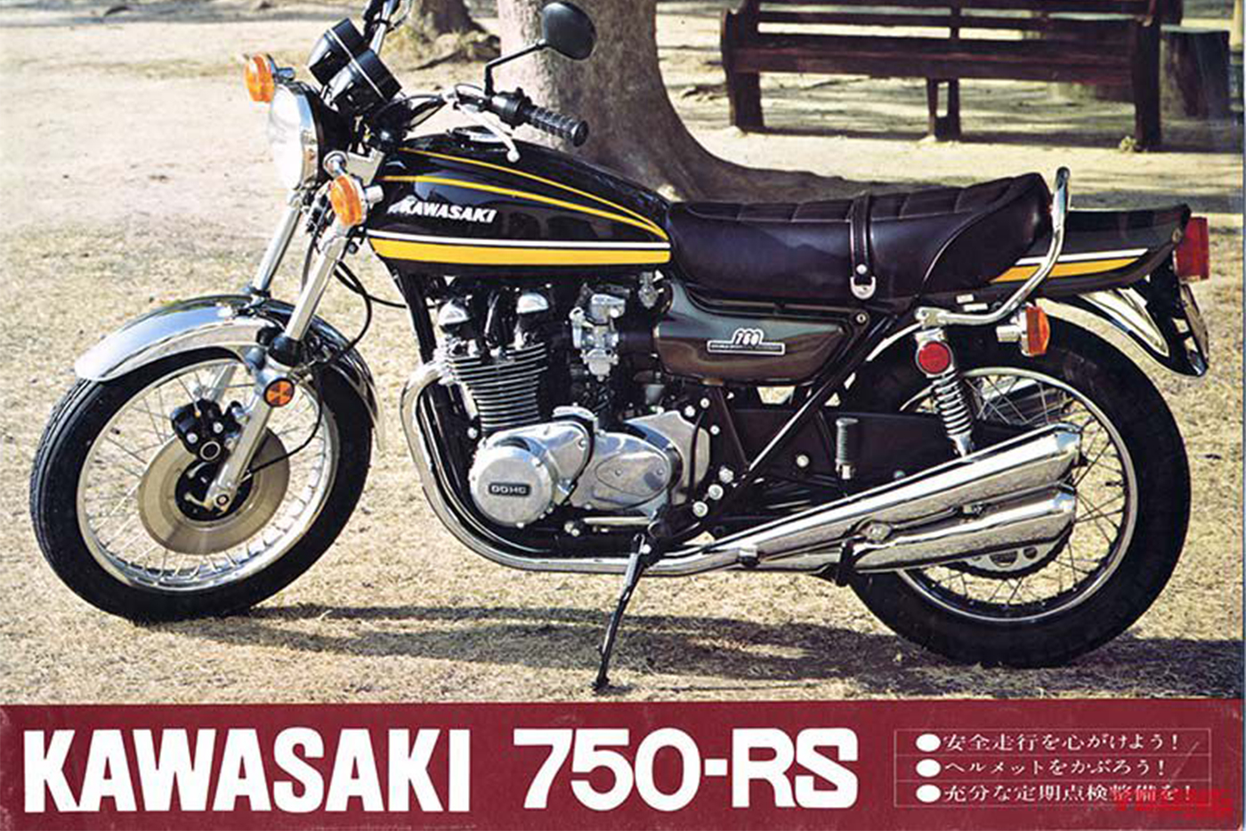 kawasaki-750rs-1974.jpg