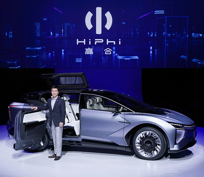 human-horizons-hiphi-1-10.jpg