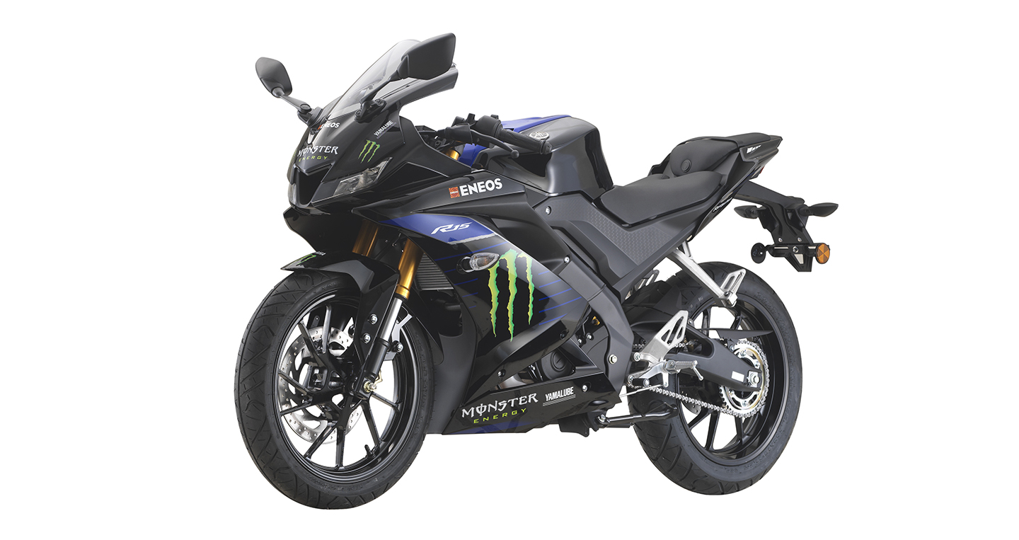 2019-yamaha-yzf-r15-monster-limited-edition-1.jpg