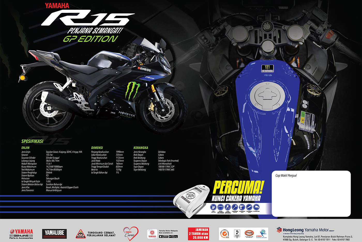 2019-yamaha-yzf-r15-monster-limited-edition-brochure-1.jpg