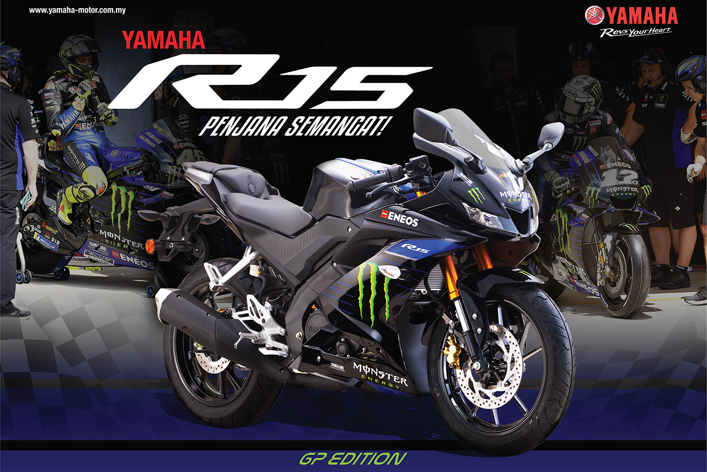2019-yamaha-yzf-r15-monster-limited-edition-brochure-2.jpg
