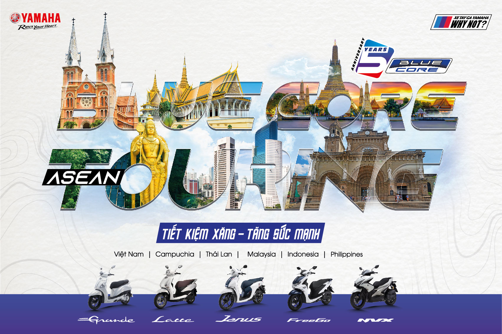 kv-asean-blue-core-touring.jpg