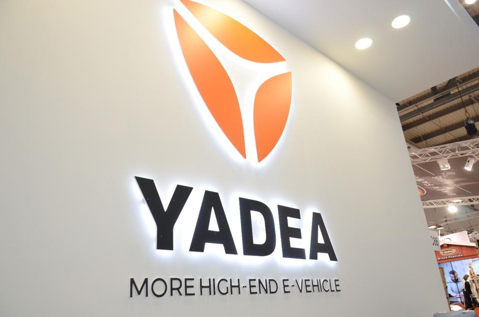 yadea-02.png